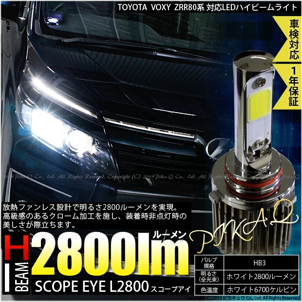 LED�ϥ��ӡ���饤�ȡ�SCOPE EYE L2200 LED�ϥ��ӡ��७�å�