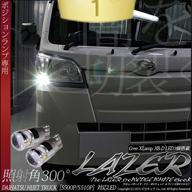 ポジションランプ用LED T10 レーザー170ウェッジシングルバルブ