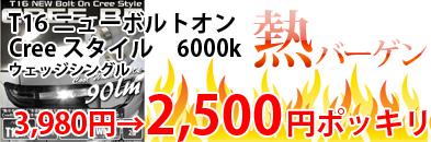 LMN16500
