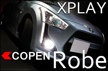 コペン XPLAY/Robe