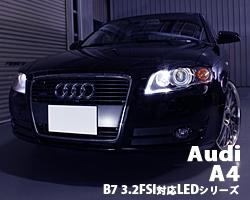 Audi A4 B7 3.2FSI