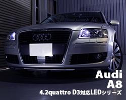Audi A8 D3 4.2 quattro