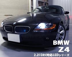 BMW E46 320i後期