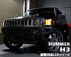 ハマーH3