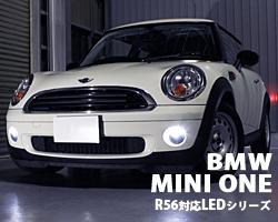 BMW MINI ONE R56