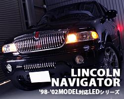 ナビゲーター'98-'02モデル