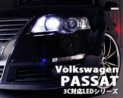 PASSAT 3C