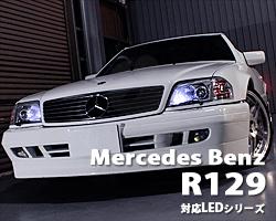 MercedesBenz R129