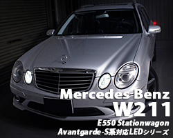 Mercedes Benz W211 E550