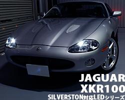 XKR100 SILVERSTON