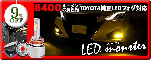 トヨタ【H16】 L8400 イエロー