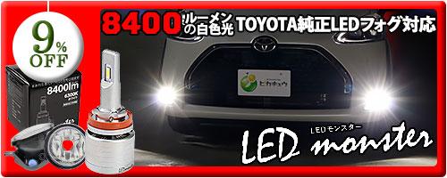 トヨタ【H16】 L8400 ホワイト