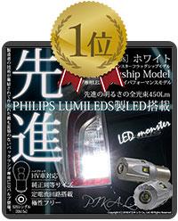S25S BA15s 極-KIWAMI-(きわみ)410lmシングル口金球ホワイト