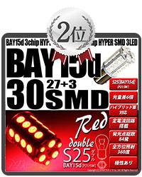 BAY15d 18FLUX レッド