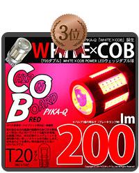 T20 極-KIWAMI-(きわみ)130lmウェッジバルブ レッド