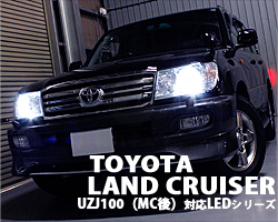 LAND CRUISER(ランクル)UZJ100