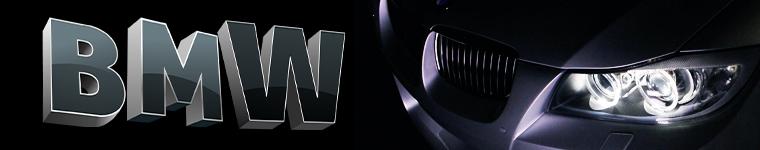BMW車種別対応LED一覧ページ