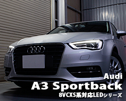 Audi A6 Avant3.2FSI quattro