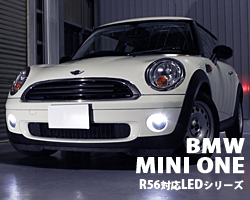 BMW MINI ONE R56