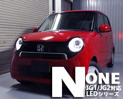 N-one JG1