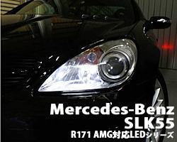 MercedesBenz R171SLK55