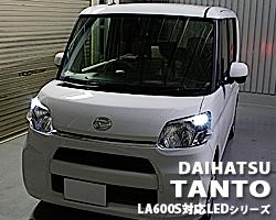 タントLA600