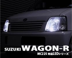 ワゴンR MC22S