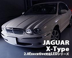 X-Type 2.0Executive