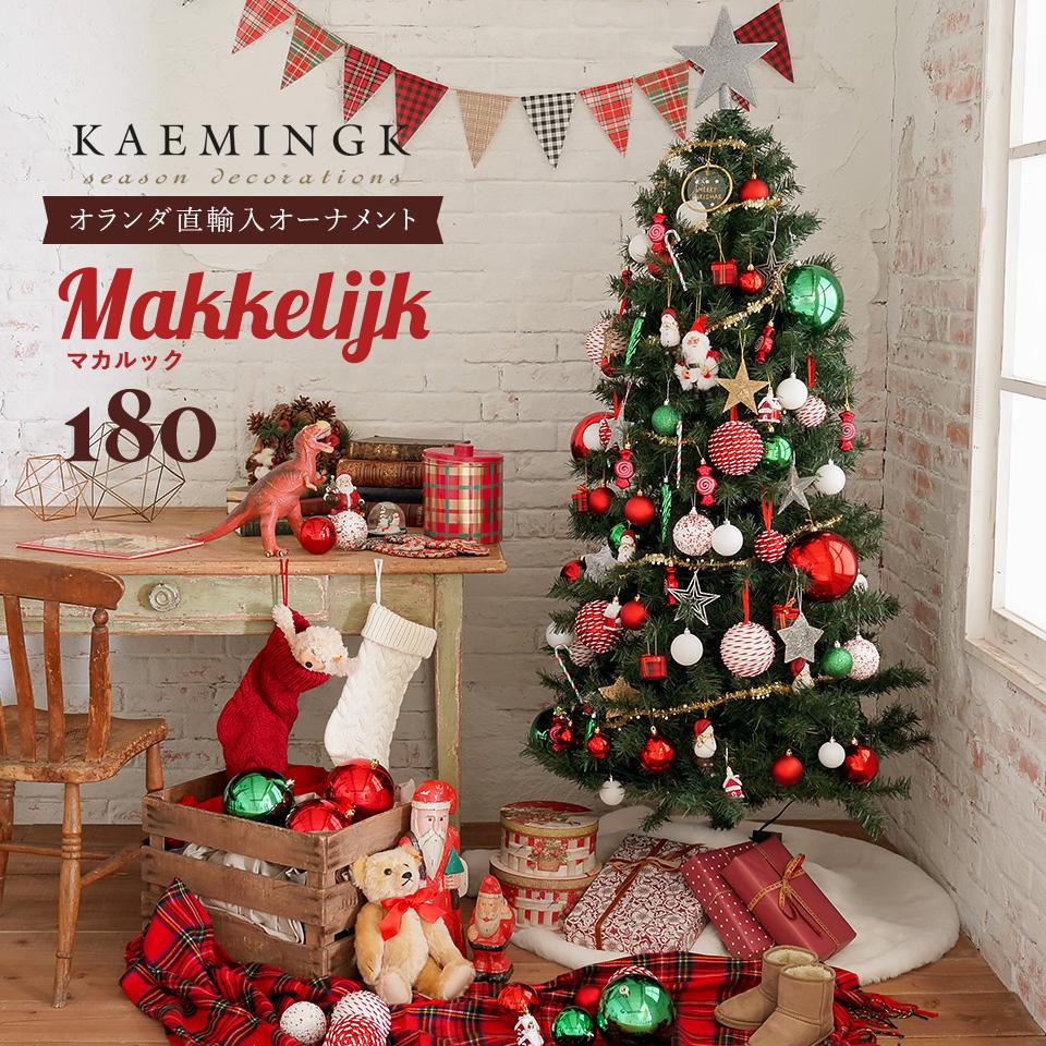 トラディショナルなクリスマスカラーのツリーマカルック